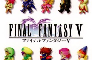 ff5-box-ps